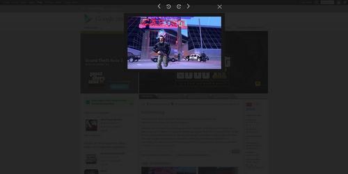 screenshot userscript aus