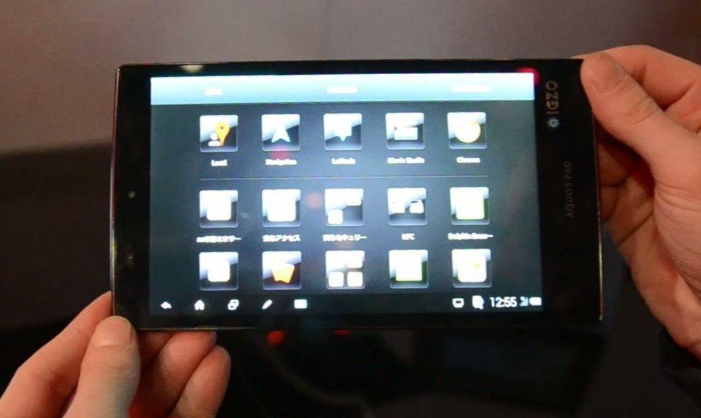 Sharp Aquos Pad SHT21: Japan-Tablet mit IGZO-Display im Hands-On [CES 2013]