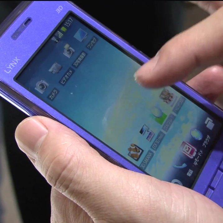 3D-Smartphone aus Japan: Sharp LYNX 3D mit Android 2.1 im Video