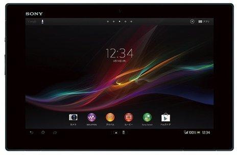 Sony Xperia Tablet Z: Bei ersten Händlern vorbestellbar