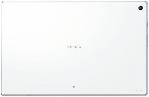 sony xperia tablet z rückseite weiß