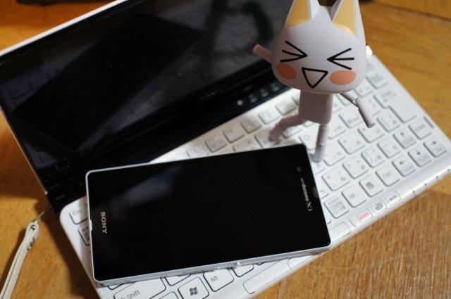 Sony Xperia Z: Japan-Verkaufsstart, 999 Fotos in 68 Sekunden &amp&#x3B; mehr