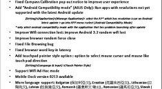 Asus Eee Pad Transformer und Eee Pad Docking Tastatur Update am 25.08