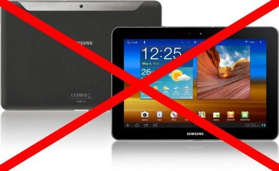 Apple vs. Samsung: Punkterfolg für Cupertino in den Niederlanden