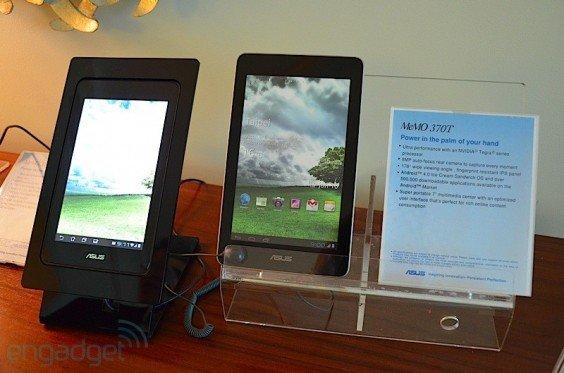 ASUS Eee Pad Memo 370T: Erstes 7 Zoll Tablet mit Tegra 3 *UPDATE: Preis bei nur 249$*