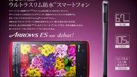 Fujitsu will auf dem europäischen Markt für Tablets mitmischen