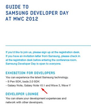Samsung Developer Day Invitation