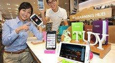 Samsung Galaxy Player 5.8 erscheint mit 5,8 Zoll Display