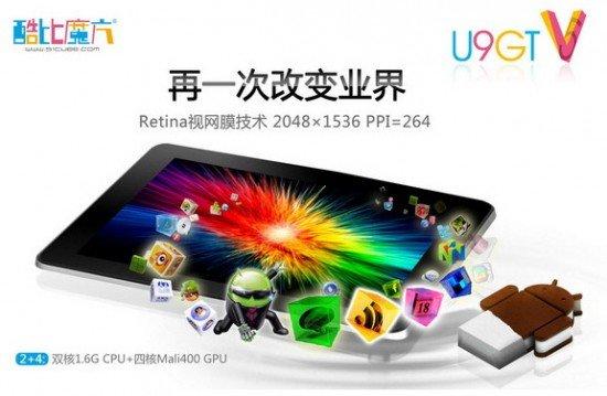 Cube U9GT5: 200-Dollar-Android-Tablet mit iPad 3 Retina-Display