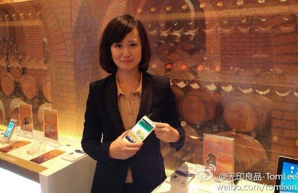 Huawei Ascend D2: Neue Konkurrenz für das Samsung Galaxy Note 2?