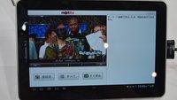 Hands-On-Videos von der CEATEC 2012: Samsung Galaxy Tab 7.7 Plus & NEC Media Tab UL