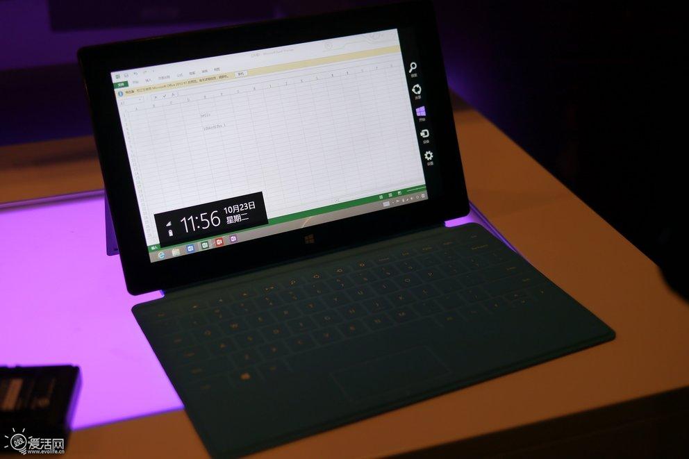 Microsoft Surface RT mit Touch Cover: Erstes Hands On Video und Bilder aufgetaucht