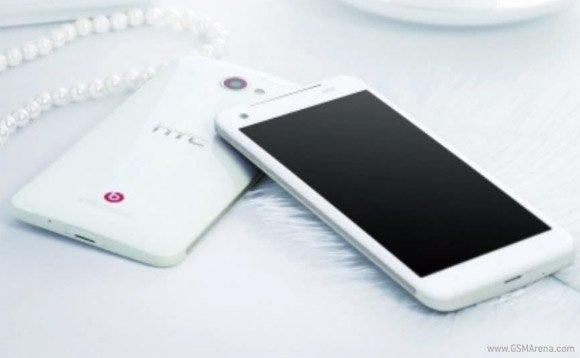 HTC Deluxe DLX: 5-Zoll-Gerät soll Anfang 2013 erscheinen