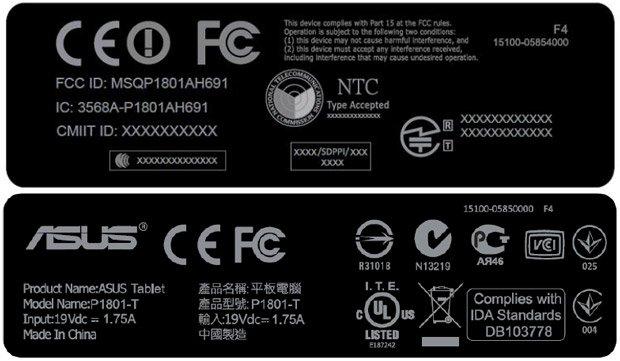 Asus P1801-T bei der FCC: Ist das das Asus Transformer AiO?