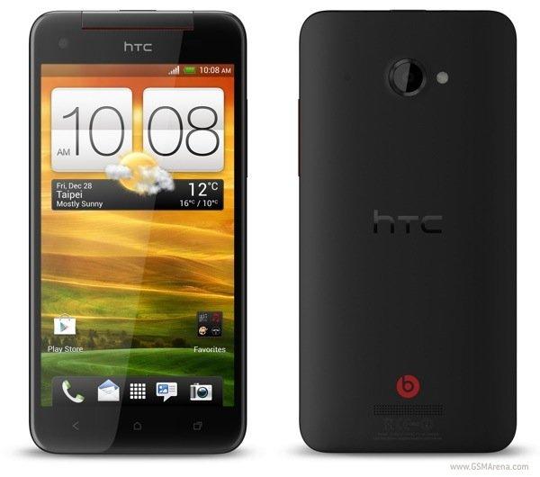 HTC Butterfly: Smartlet mit 5 Zoll Full HD Display erscheint global
