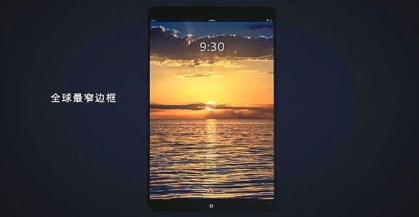 Meizu: Tablet-Konzept setzt auf enorm wenig Displayrahmen