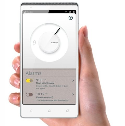 Smartlets: ZTE Nubia Z5 mit 5 Zoll Full HD Display erschienen – Oppo Find 5 kommt nicht nach Europa