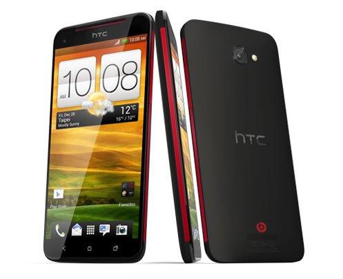 HTC Butterfly: Marktstart des 5 Zoll Smartlets in Russland erfolgt