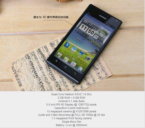 Huawei Ascend P2: Debüt des 5 Zoll Smartlets mit Quad-Core-Prozessor auf dem MWC 2013?