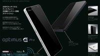 LG Optimus G Pro mit 5.5 Zoll 1080p Display soll im 1. Quartal erscheinen