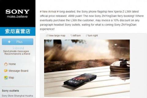Xperia-Z-China-640x424