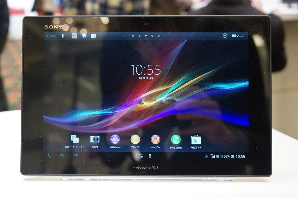 Sony Xperia Tablet Z: Erste Eindrücke von der Kamera des High End Tablets