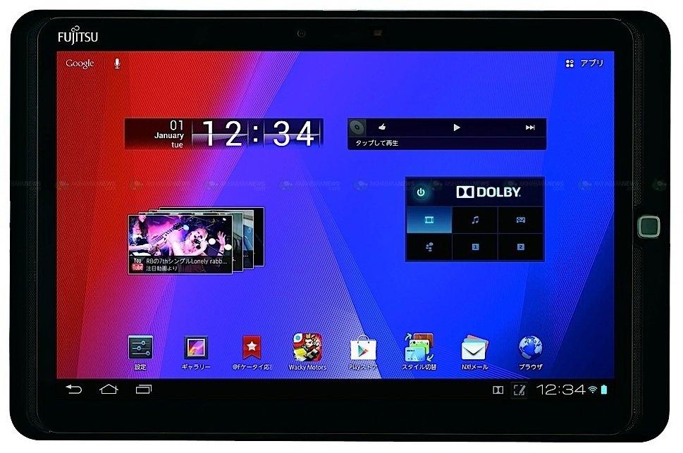 Fujitsu Arrows Tab AR70B: 10.1 Zoll Full HD Display, 1.7 GHz Tegra 3 und 10.080 mAh für Japan