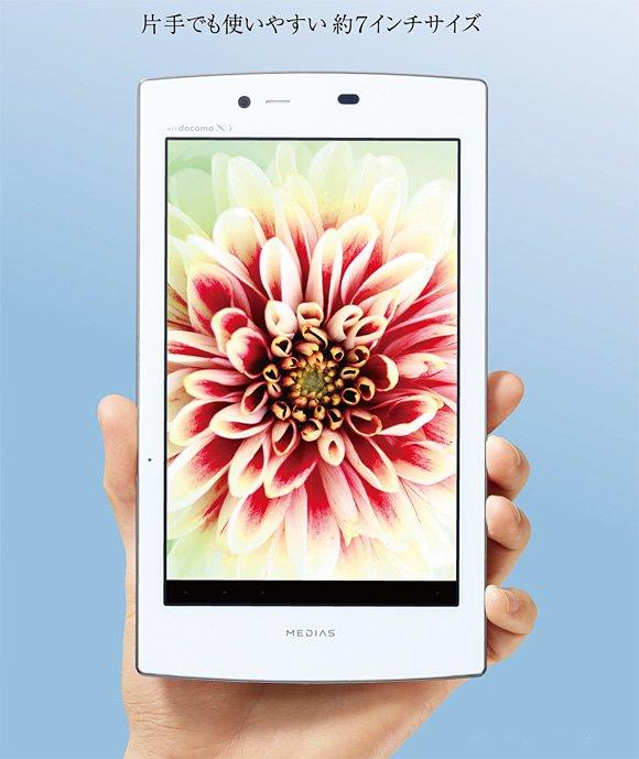 NEC Medias Tab: Das vermeintlich leichteste Tablet wird auf dem MWC 2013 vorgestellt