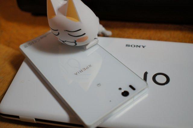 Sony Xperia Z zeigt sich in ersten Hands-On-Videos aus Japan und Benchmark-Vergleichen