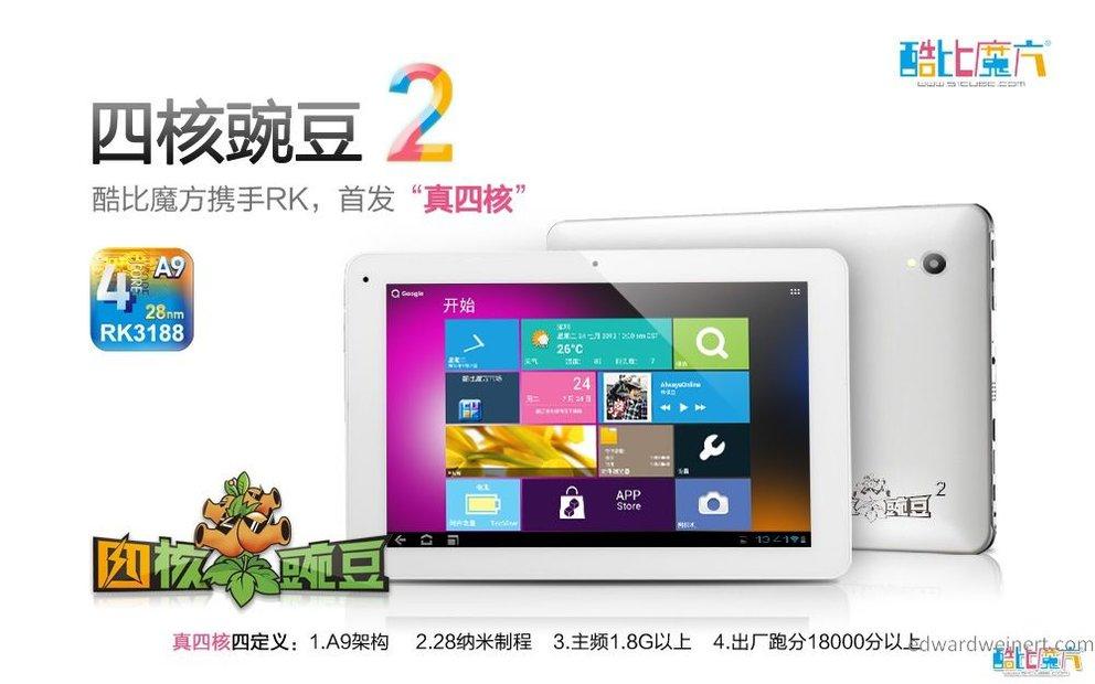Cube U30GT2: 10,1 Zoll Full HD Tablet mit Rockchip RK3188 Quad Core im Review