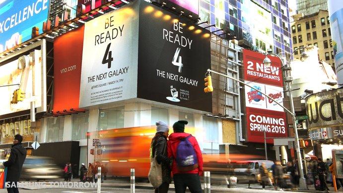 Galaxy S4: Samsung schmückt den Times Square - Erste Hüllen auf der CeBIT 2013 gesichtet