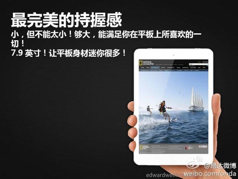 Onda V818 Mini: Weiterer iPad mini Klon mit Quad Core für gut 130€