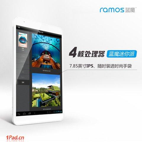 Ramos Mini Pad_1pad2
