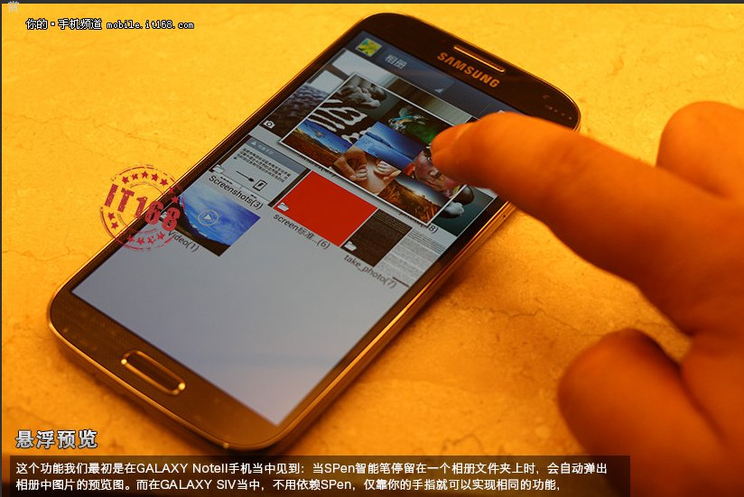 Samsung Galaxy S4 Funktionen Smart Pause, Floating Touch und der Browser in Videos