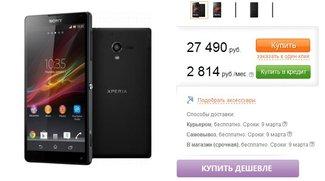 Sony Xperia ZL in Russland zu einem stolzen Preis bereits erhältlich