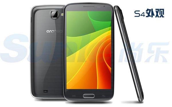 Samsung Galaxy S4 Klon kommt vor dem Original auf den Markt