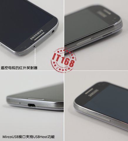 samsung_galaxy_s4_review_it168_3