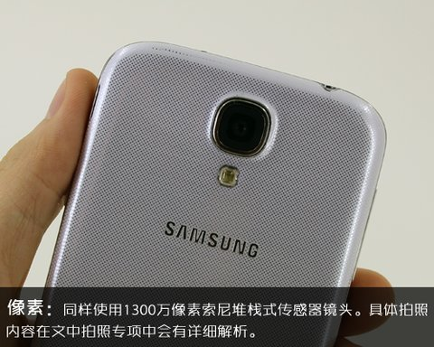 samsung_galaxy_s4_review_it168_4