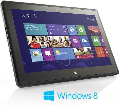LuvPad WN1100: AMD CPU, 11,6 Zoll Full HD IPS-Display und Windows 8 für 500€