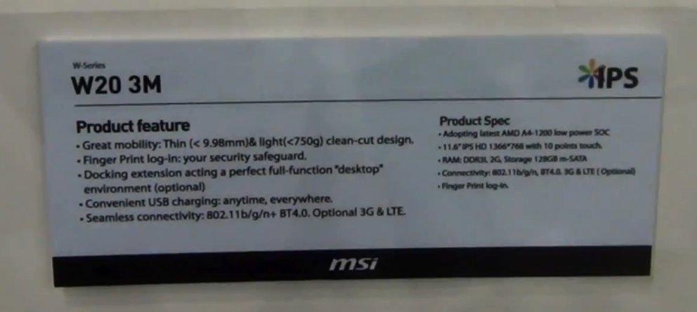 MSI_W20_3M_Specs