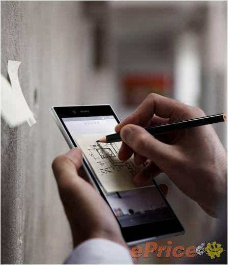 Sony Xperia Z Ultra zeigt sich auf erstem Produktfoto