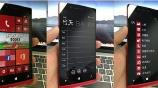 Oppo Find 5 mit 1080p Display und Windows Phone 8 GDR3 gesichtet