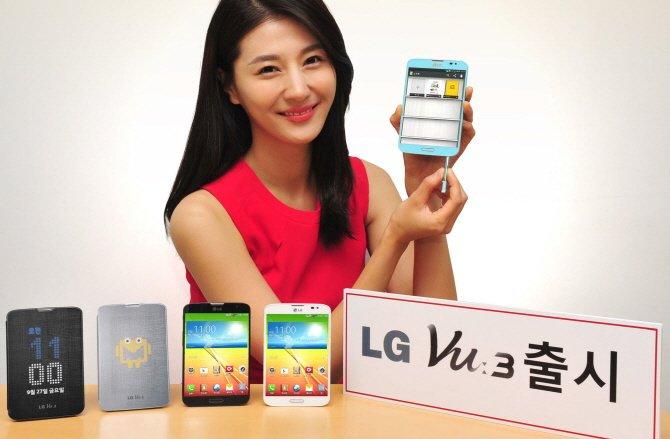 LG Vu 3 offiziell präsentiert