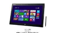Sharp RW-16G1: 15,6-Zoll-Tablet mit IGZO-Display & 3200 x 1800 Pixel