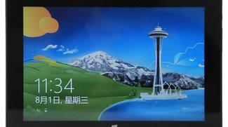 ViewSonic ViewPad 10i: Mit Bay Trail, Windows 8 und Android OS