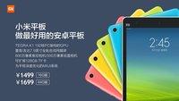 Xiaomi Mi Pad ab dem 1. Juli in China erhältlich