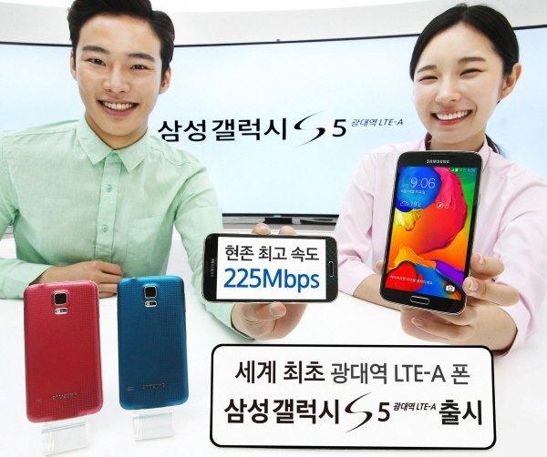 Samsung Galaxy S5 LTE-A mit 5,1 Zoll, 2560 x 1440 Pixel &amp&#x3B; Snapdragon 805 vorgestellt