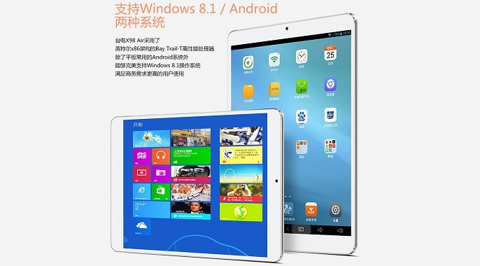 Teclast X98 Air: 9,7-Zoll-Tablet mit Android &amp&#x3B; Windows 8.1