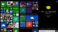Windows Phone 8.1 Update 1 Features in ersten Videos demonstriert