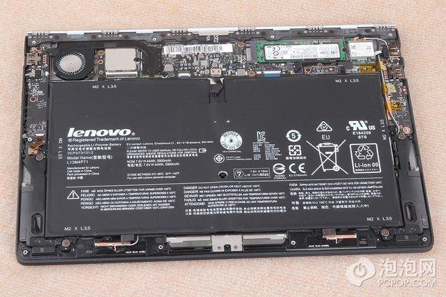 Lenovo Yoga 3 Pro Teardown: SSD &amp&#x3B; Akku leicht zu tauschen